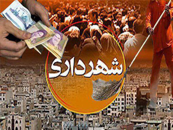 Photo of شهرداری ها موسسات خدماتی یا بنگاههای معاملاتی / فاتح کردی
