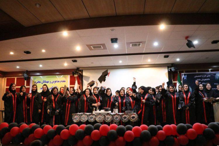 Photo of برگزاری جشن فارغ التحصیلی دانشجویان مامایی دانشگاه آزاد واحد مهاباد