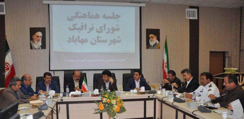 چهارمین جلسه ی شورای ترافیک شهرستان مهاباد