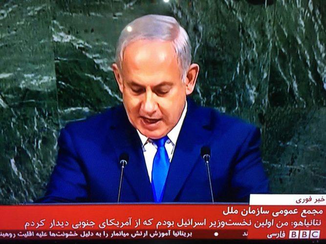 نتانياهو نخست وزير اسرائيل