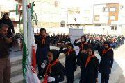 نواخته شدن زنگ جوانه ها در مدارس مهاباد + تصاویر