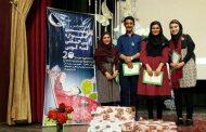   برگزیدگان بیستمین جشنواره ی قصه گویی مرحله ی استانی و راهیابی به مرحله ی منطقه ای از مهاباد