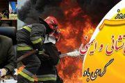 پیام تبریک معاون استاندار و فرماندار ویژه شهرستان مهاباد به مناسبت هفتم مهر روز آتشنشانی و ایمنی