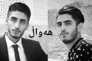 جزئیاتی جدید از قتل فجیع جوان مهابادی (صادق برمکی)