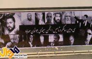 مراسم سی امین سالگرد تأسیس انجمن سینمای جوان مهاباد + تصاویر
