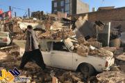 یک روز عزای عمومی در پی زلزله در مناطق غربی ایران
