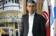 بانک قرض الحسنه رسالت آذربایجان غربی متولی ساماندهی صندوق ندای سپهر ایرانیان