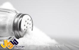 استفاده از محصولات طبیعی سالم به جای نمک