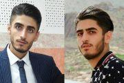 بیانیه خانواده صادق برمکی ، جوان به قتل رسیده مهابادی در خصوص حوادث و اتفاقات اخیر