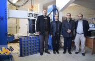 اختراع دستگاه تست بارگذاری یونیورسال ULTM در دانشگاه آزاد اسلامی واحد مهاباد