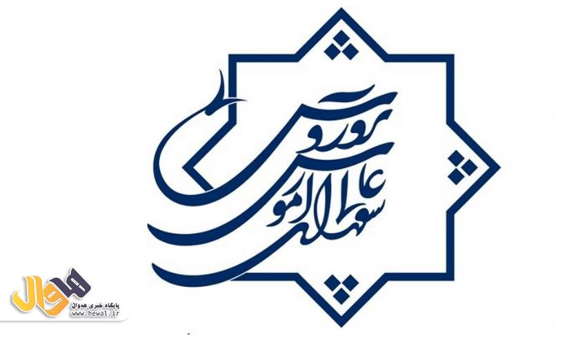 تاملی اندر احوالات آموزش و پرورش در آستانه انتخابات شورای عالی وزارت