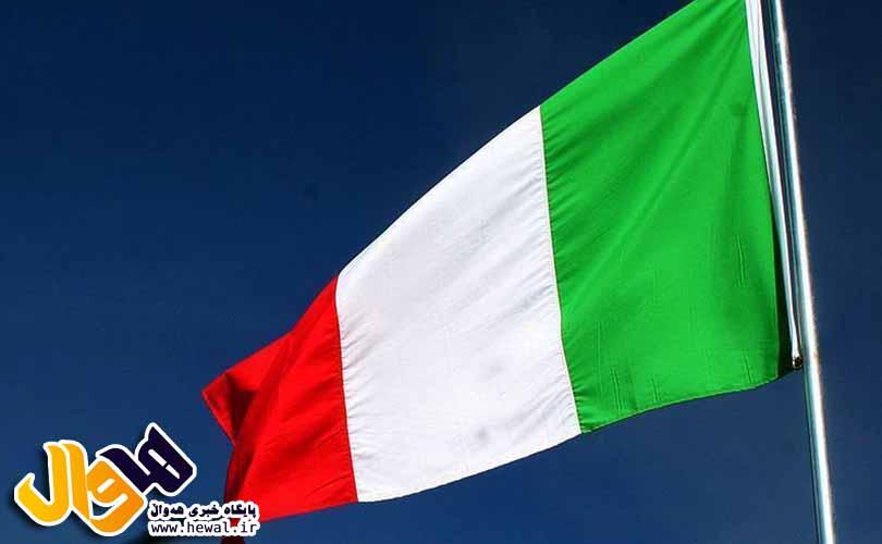 روبرتو مارونی,ایتالیا,شمال ایتالیا,خمه پرسی در ایتالیا,خودمختاری