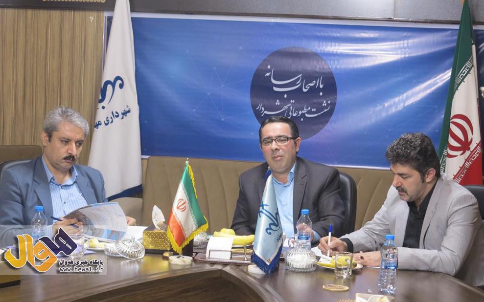 نشست مطبوعاتی با دکتر کامران علیزاده آذر شهردار مهاباد